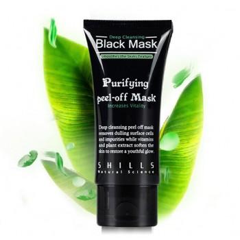 Original Black Mask - Purifying Peel-Off Mask